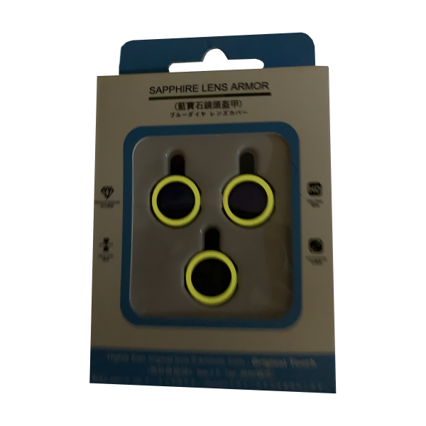 محافظ لنز دوربین یاقوتی شب تاب مناسب گوشی آیفون 12 پرو مکس رنگ زرد