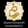 نماد ثبت رسانه ملی دیجی آوا